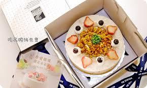 abr騅iation cuisine 母親節蛋糕 馥漫麵包花園最新母親節優惠來啦 快來早早預定享優惠唷
