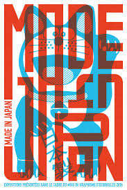 Desgin by Best 25 Japan Design Ideas Only On Pinterest Japanese Design
