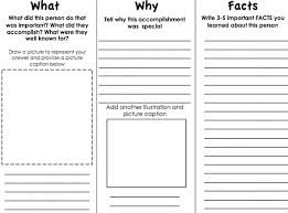 brochure rubric template 11 images of template of a travel brochure book report gurfah