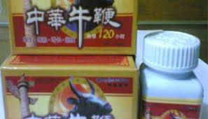 viagra china obat kuat pria ereksi tahan lama