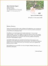 bureau d int駻im lettre de motivation interim giga media