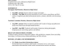 Sample Resume Teenager by Job Resume Sample First Resume Teen Resume Examples Teen Resume