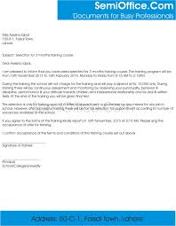 Breach Of Employment Contract Letter Sle employment contract extension letter sle 28 images lease