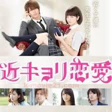 13 best j dorama images on pinterest japanese drama live action