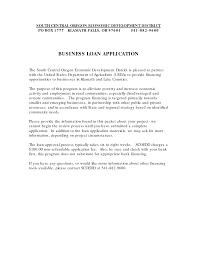 9 best images of loan application letter sample business loan