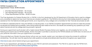 finding for college and filing the fafsa the 411