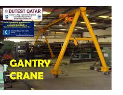 dutest qatar w l l