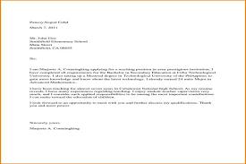 sample high cover letter