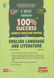 100 guide for 7th std kannada text jawahar navodaya