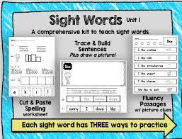keeping my kiddo busy how i teach sight words free printables