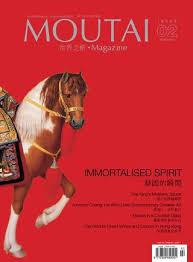 canap駸 ronds moutai magazine international edition issue 2 winter 2013 by