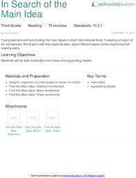 lesson plans page 8 education com