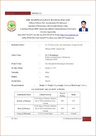 Objective For Resume For Teacher Resume For Teachers Format Sle Resume Format For Teachers By 6