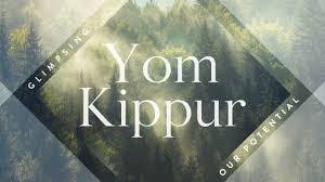 yom jippur yom kippur