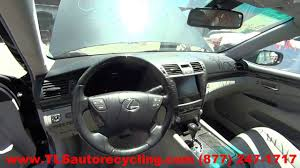 1987 lexus parting out 2011 lexus ls 460 stock 6206gy tls auto recycling