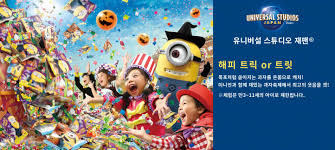 universal studios japan universal surprise halloween express pass