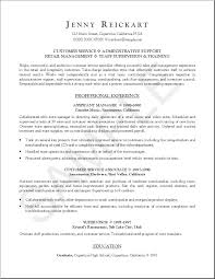 entry level resume exles resume sles for retail management position exles