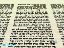 yom kippur atonement prayer1st s day gift ideas what is yom kippur the holiest day of the year fasting and