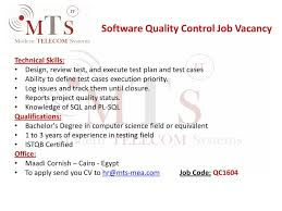 Certified Software Quality Engineer Modern Telecom Systems Mts It Information Technology Linkedin