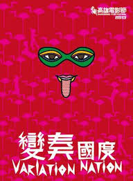 vid駮 sexe bureau 2013 高雄電影節專刊by szu ying chen issuu