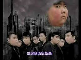 Fat Chinese Boy Meme - a famous chinese fat boy youtube