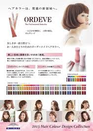aussie 2015 hair styles and colours world famous japanese colour range milbon ordeve yelp