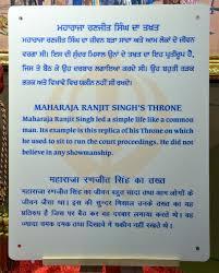 maharaja ranjit singh throne sikh heritage museum