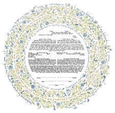 interfaith ketubah song of ketubah mickie caspi artist and calligrapher