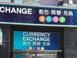 bureau de change londres sans commission où échanger des wons coréens au meilleur taux the