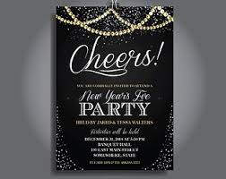 new year invitation new year invitation merry christmas happy new year 2018 quotes