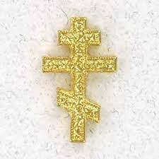 religious lapel pins orthodox cross lapel pin sports related pins