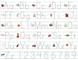 free worksheets traceable name sheets free math worksheets for