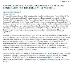 board member resume wellesley planning department seeks board member the swellesley