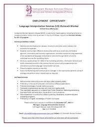 Liaison Resume Sample 3rd Class Power Engineer Resume Business Dissertation Methodology