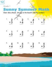 addition facts beach fun worksheet education com