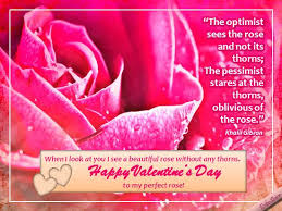 valentines day family free ecards greeting cards 37 best valentine s day ecards images on pinterest thank you