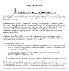 sle resume administrative assistant hospital salary ranges healthcare marketing position description best market 2017