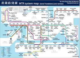 Chicago Trolley Map by Mtr Map Hk Map Of Mtr China