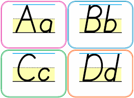 printable alphabet line testy yet trying homeschool and teacher resource classroom