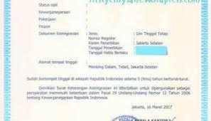 cara membuat ktp wna cara membuat kartu tanda penduduk ktp untuk warga negara asing