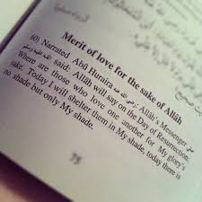 marriage quotes quran for the sake of allah īslam īs beautīful