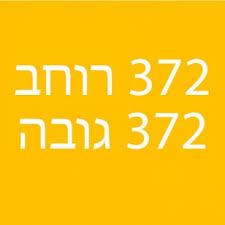 osem matzah matzah meal buns products osem