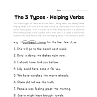 helping verb worksheets all network