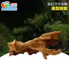 china fish tank driftwood china fish tank driftwood shopping