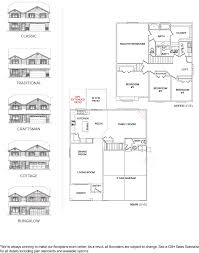 cbh homes huntington 2470 floor plan