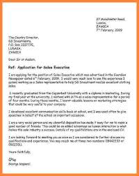100 46 application letter examples president obama