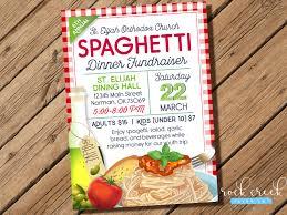 potluck invitation spaghetti dinner invitation spaghetti fundraiser spaghetti