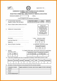 mbbs resume format 3 community certificate format target cashier community certificate format mbbs application form in tamilnadu 1 jpg