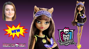 Clawdeen Monster High Halloween Costume by Clawdeen Wolf Doll From The Monster High Dead Tired Collection