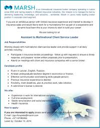 Denihan Hospitality Group Jobs Marketing Assistant Jobs Resume Cv Cover Letter